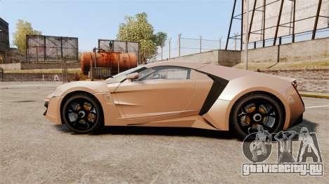 Lykan HyperSport для GTA 4 вид слева