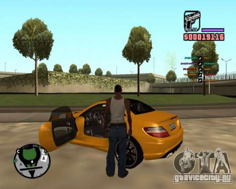 DLock для GTA San Andreas третий скриншот