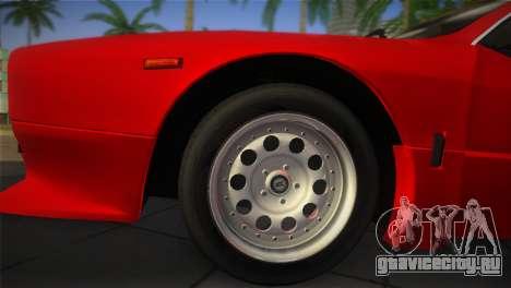 Lancia Rally 037 1982 для GTA Vice City вид справа