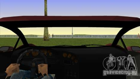 Zentorno from GTA 5 v2 для GTA Vice City вид сзади слева