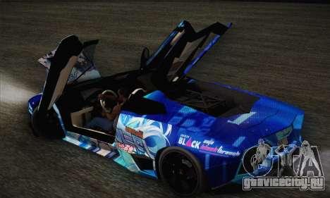 Lamborghini Reventon Black Heart Edition для GTA San Andreas вид сверху