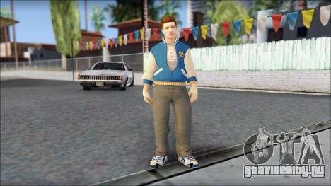 Ted from Bully Scholarship Edition для GTA San Andreas второй скриншот