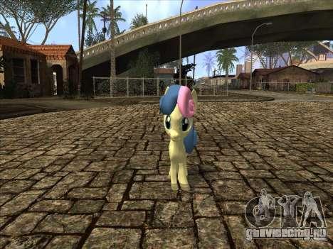 Bonbon для GTA San Andreas