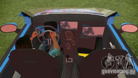 Fiat 500 ZTuning для GTA Vice City вид сзади слева