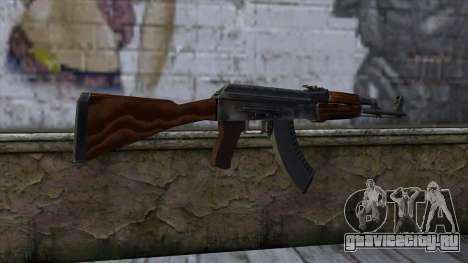 AK47 from CS:GO v2 для GTA San Andreas второй скриншот