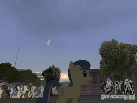 Bonbon для GTA San Andreas шестой скриншот