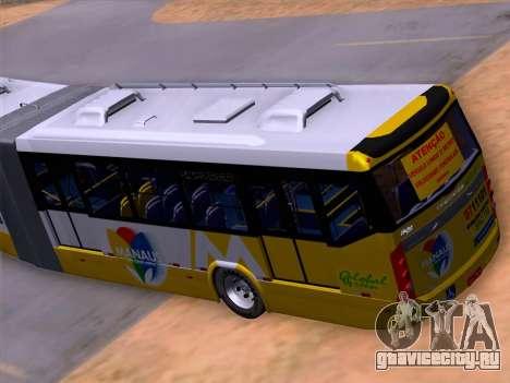 Прицеп Neobus Mega BRT Volvo B12-340M для GTA San Andreas вид снизу