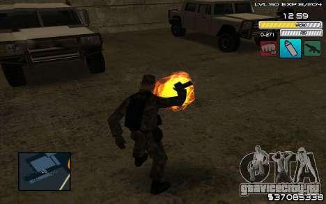 C-HUD by SampHack v.9 для GTA San Andreas третий скриншот