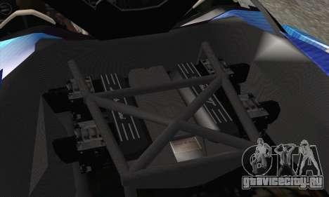 Lamborghini Reventon Black Heart Edition для GTA San Andreas вид снизу