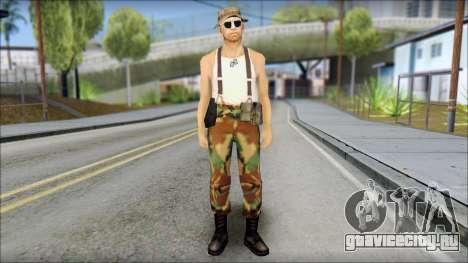 Teniente Armstrong для GTA San Andreas