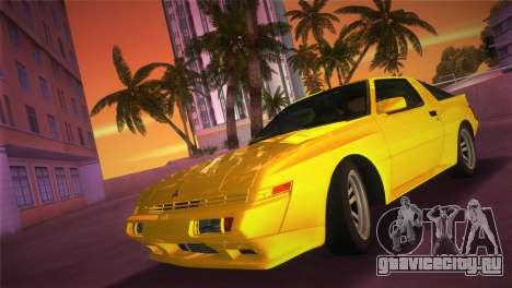 Mitsubishi Starion ESI-R 1986 для GTA Vice City