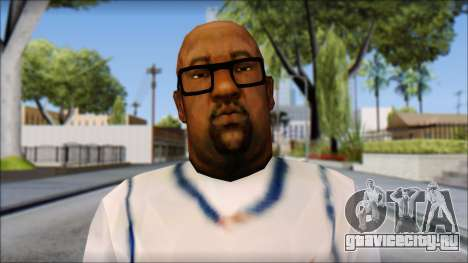 Big Smoke Beta для GTA San Andreas третий скриншот