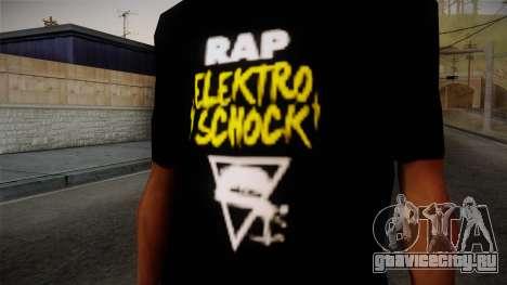Silla Rap Elektro Schock Shirt для GTA San Andreas третий скриншот