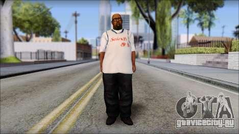 Big Smoke Beta для GTA San Andreas