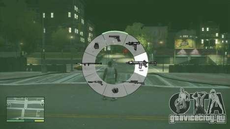 GTA V  Package Final для GTA 4