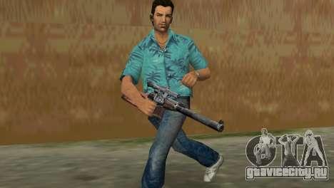 Винтовка Снайперская Специальная для GTA Vice City третий скриншот