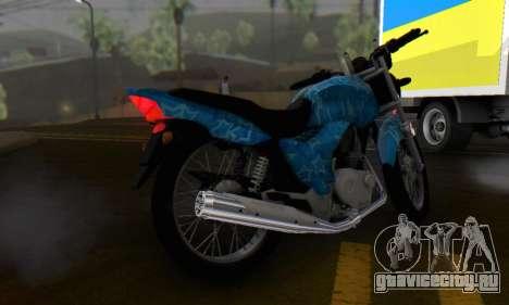 Yamaha YBR Blue Star для GTA San Andreas вид сзади
