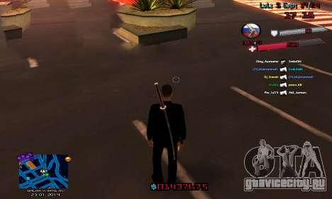C-HUD by Accord для GTA San Andreas второй скриншот