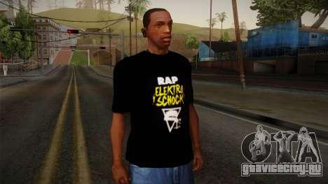 Silla Rap Elektro Schock Shirt для GTA San Andreas