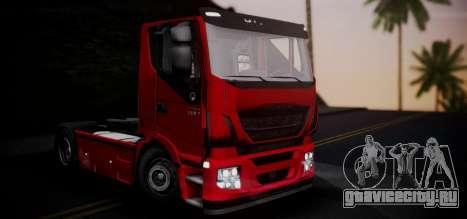 Iveco Stralis HI-ROAD для GTA San Andreas
