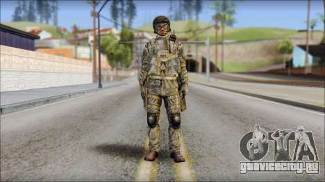 Forest SFOD from Soldier Front 2 для GTA San Andreas