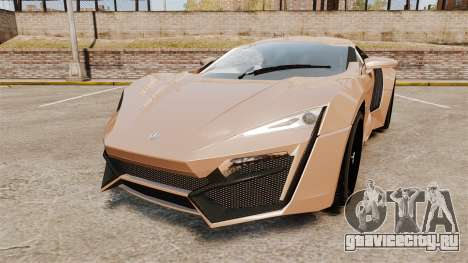 Lykan HyperSport для GTA 4