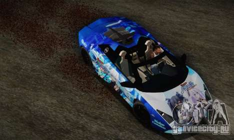 Lamborghini Reventon Black Heart Edition для GTA San Andreas вид сзади