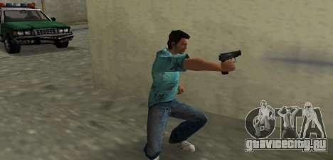 Пистолет Макарова для GTA Vice City второй скриншот