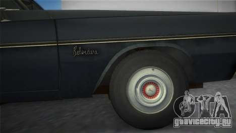Plymouth Belvedere I Station Wagon 1965 для GTA Vice City вид справа