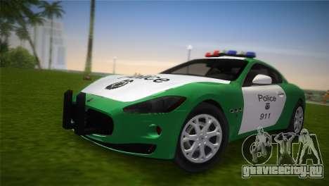 Maserati Granturismo Police для GTA Vice City