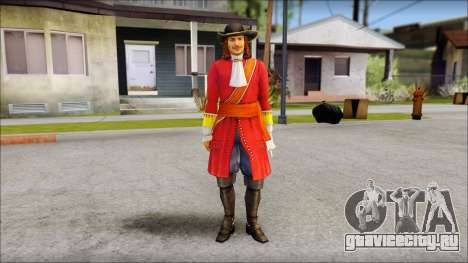 Morgan для GTA San Andreas