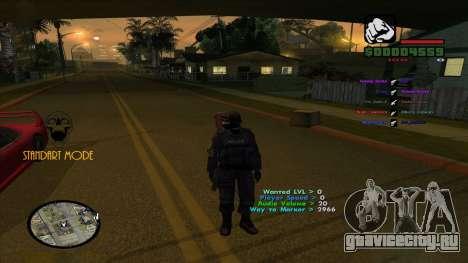 Indicators для GTA San Andreas второй скриншот