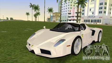 Ferrari Enzo 2003 для GTA Vice City
