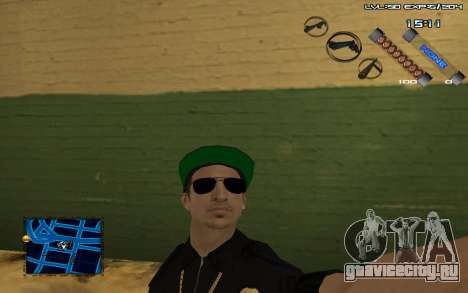 C-HUD by SampHack v.6 для GTA San Andreas