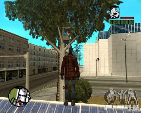 Players Informer для GTA San Andreas третий скриншот