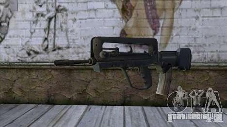 Famas from CS:GO v2 для GTA San Andreas