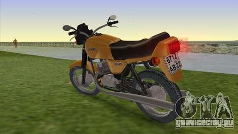 Jawa 638 для GTA Vice City