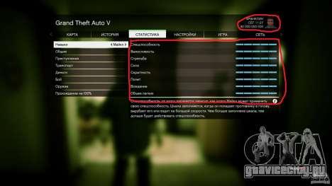 Horizon для XBOX 360 для GTA 5 седьмой скриншот