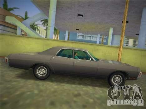 Dodge Polara 1971 для GTA Vice City вид справа