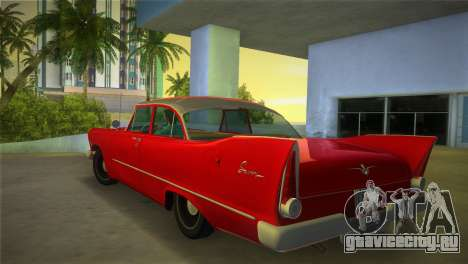 Plymouth Savoy Club Sedan 1957 для GTA Vice City вид слева