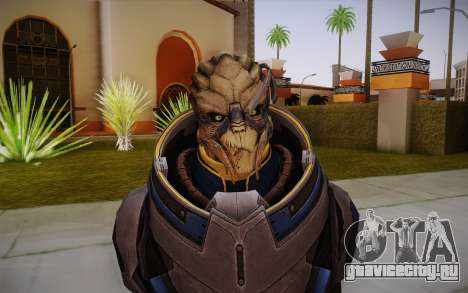 Garrus from Mass Effect 3 для GTA San Andreas третий скриншот