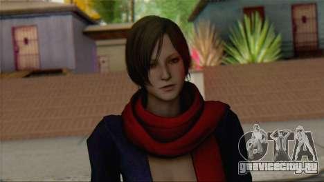Ada Wong v2 для GTA San Andreas третий скриншот