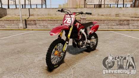 Yamaha YZF-450 v1.11 для GTA 4
