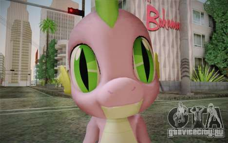 Spike from My Little Pony Friendship для GTA San Andreas третий скриншот