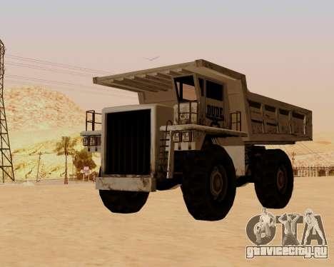 Обновлённый Dumper для GTA San Andreas