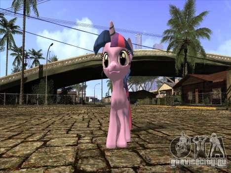 Twilight Sparkle для GTA San Andreas