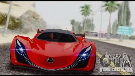 Mazda Furai 2008 для GTA San Andreas
