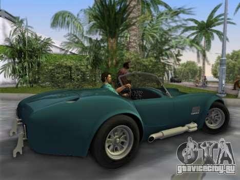 Shelby Cobra для GTA Vice City вид слева