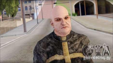 Father Martrin From Outlast для GTA San Andreas третий скриншот