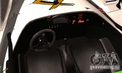Radical SR8 Supersport 2010 для GTA San Andreas вид справа